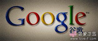 太杯具了,google退到香港后居然被墙了?